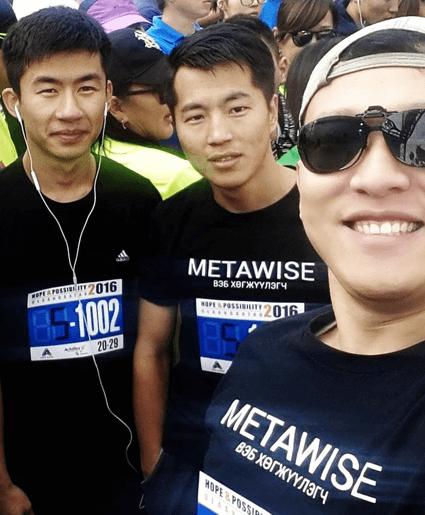 metawise-blog-post-1
